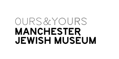 Manchester_jewish_museum_logo